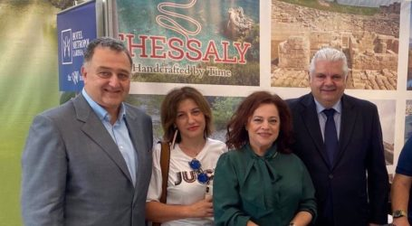Στην έκθεση «GREEK PANORAMA:AlternativeTourism&Gastronomy» συμμετείχε η Περιφέρεια Θεσσαλίας
