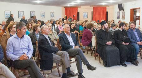 Τιμητική εκδήλωση για τον π. Γιώργη στη Σκιάθο