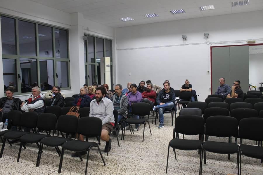 Σύσκεψη πραγματοποιήθηκε στο ΕΚΛ