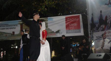 Εγκαινιάστηκε και επίσημα η έκθεση κρητικών προϊόντων στη Λάρισα – Μεγάλο γλέντι στην Κεντρική πλατεία (φωτο – βίντεο)