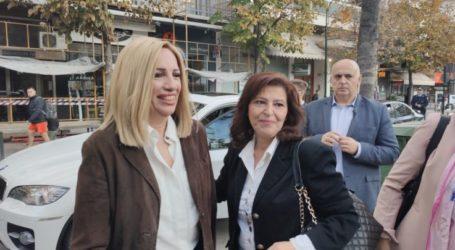Στη Λάρισα η Φώφη Γεννηματά – Συναντήθηκε με Περιφερειάρχη και Δήμαρχο (φωτο)