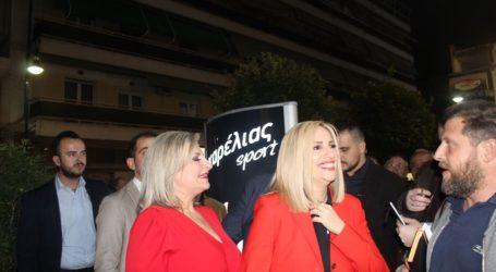 Πλήθος κόσμου στα εγκαίνια του πολιτικού γραφείου της Ευαγγελίας Λιακούλη στη Λάρισα – Δείτε φωτογραφίες