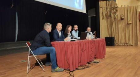 Εκδήλωση για τους κινδύνους από τη χρήση του διαδικτύου πραγματοποιήθηκε στο Μουσικό Σχολείο Λάρισας (φωτο)