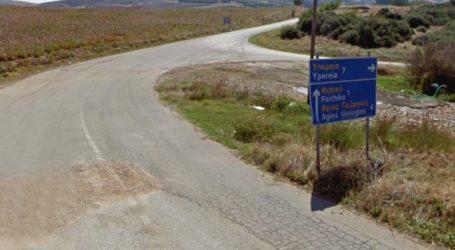 """Ασύλληπτη λεία για """"υπαλλήλους"""" της ΔΕΗ: Έκλεψαν 16.000 ευρώ από σπίτι στο Ψυχικό της Λάρισας!"""