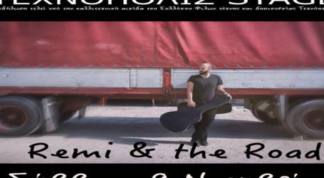 Remi & the Road ζωντανά στο Τεχνόπολις Stage