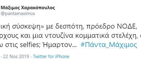 Τι είπε για την επίσκεψή της στη Θεσσαλία η Λίνα Μενδώνη – Η απάντηση στις δηλώσεις Χαρακόπουλου περί μη ενημέρωσης βουλευτών