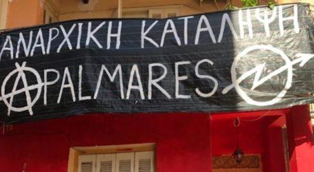 Το ΚΚΕ (μ-λ) για την εκκένωση του κτηρίου στην κατάληψη Palmares