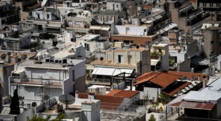 Αυθαίρετα : Τακτοποίηση μέχρι τέλη Ιουνίου 2020, αλλιώς πρόστιμα