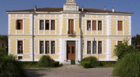 Αβερώφειος Γεωργική Σχολή: Σαράντα Χρόνια Τηλεοπτικής Ιστορίας και Μνήμης, συναντώνται στη Λάρισα