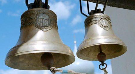 Έκλεψαν καμπάνα εκκλησίας από χωριό της Μαγνησίας