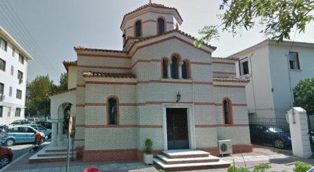 Πανηγύρεις Αγίου Νεκταρίου στην Ι. Μητρόπολη Δημητριάδος