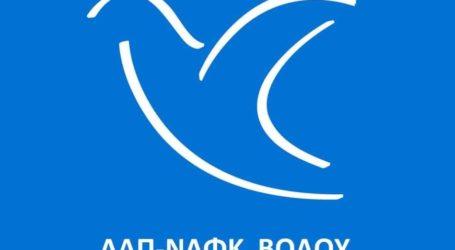 Ανάδειξη νέας Γραμματείας Πόλης της ΔΑΠ-ΝΔΦΚ Βόλου