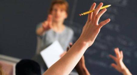 Λάρισα: Ψήφισμα εκπαιδευτικών: «Αρνούμαστεναδεχτούμεένασχολείοπουδεν μορφώνειολόπλευρατουςμαθητές»