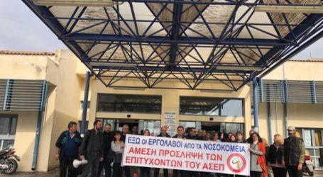Παράσταση διαμαρτυρίας στο ΠΓΝΛ από το ΕΚΛ και τους εργαζόμενους για καθαριότητα-φύλαξη-σίτιση (φωτο)