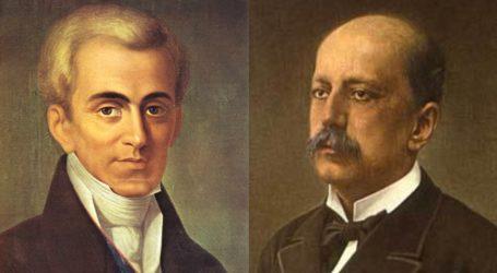 7 Έλληνες πρωθυπουργοί που έζησαν λιτά, χάρισαν τις περιουσίες του και «έφυγαν» πάμφτωχοι από τη ζωή