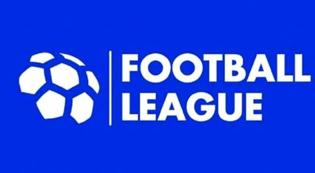 football league 1280x720 1021x580 1000x580