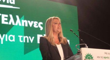 Στη Λάρισα την ερχόμενη Παρασκευή η πρόεδρος του ΚΙΝΑΛ Φώφη Γεννηματά