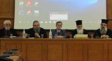 Ομιλητής στην παρουσίαση του βιβλίο του Μητροπολίτου πρ. Αυλώνος περί αμαρτίας ο Ιερώνυμος (φωτο)