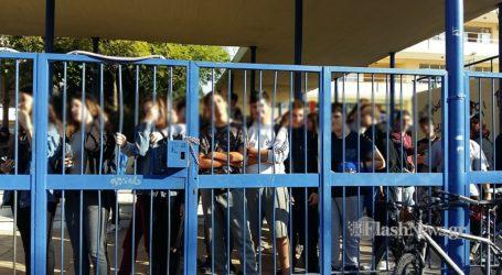 Βόλος: Επτά σχολεία υπό κατάληψη