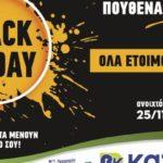 kazanas blackFriday flyerA4 kazanas1 780x405