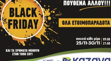 Electronet Β.Κ. Καζάνα: Αυτό το Black Friday, δεν θα το χάσει κανείς!