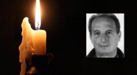 Έφυγε από την ζωή 61χρονος Λαρισαίος