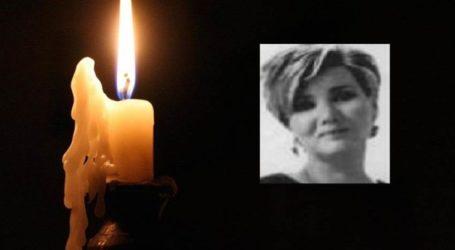 Έφυγε από την ζωή 52χρονη στη Λάρισα