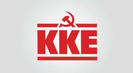 ΚΚΕ: Συγκέντρωση στη Λάρισα την Παρασκευή ενάντια στο νομοσχέδιο για τις διαδηλώσεις