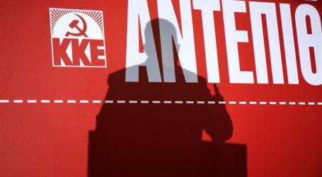 ΚΚΕ: Να φύγουν οι αμερικανικές βάσει από το Στεφανοβίκειο και από όλη την Ελλάδα