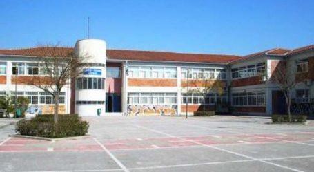 Πανελλήνιο βραβείο για το Μουσικό Σχολείο Λάρισας
