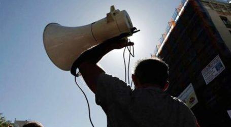 Το Συνδικάτο Μετάλλου «Μήτσος Παπαρήγας» θα συμμετέχει στο συλλαλητήριο για το ασφαλιστικό
