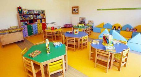 Αυξάνεται στα 8,7 εκ. ευρώ η χρηματοδότηση από την Περιφέρεια Θεσσαλίας για παροχή υπηρεσιών φροντίδας και φύλαξης παιδιών σε Βρεφονηπιακούς Σταθμούς