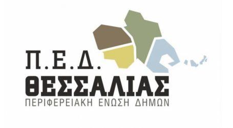 Οι συνδυασμοί και οι υποψήφιοι για τις εκλογές της ΠΕΔ Θεσσαλίας – Τα ονόματα