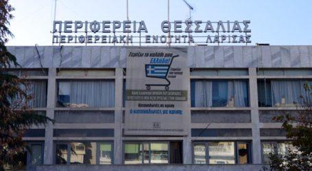 Περιφέρεια Θεσσαλίας: Με 11.426 ευρώ χρηματοδοτεί τη μεταφορά μαθητών δημοτικών του ν. Λάρισας σε κολυμβητήρια