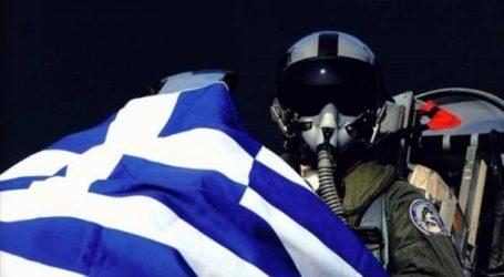 Γιορτάζει η Πολεμική Αεροπορία στη Λάρισα – Ξεκινούν από σήμερα οι τετραήμερες εκδηλώσεις