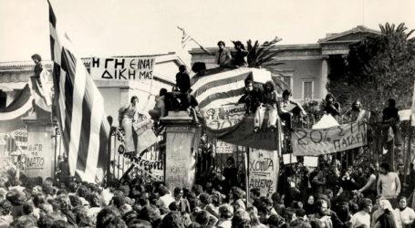 Κάλεσμα της ΕΛΜΕ Μαγνησίας για την επέτειο εξέγερσης του Πολυτεχνείου