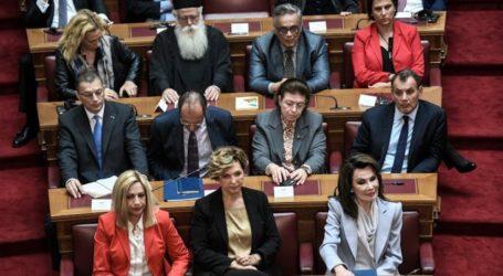 Στην Επιτροπή «Ελλάδα 2021» ο Μητροπολίτης Δημητριάδος Ιγνάτιος