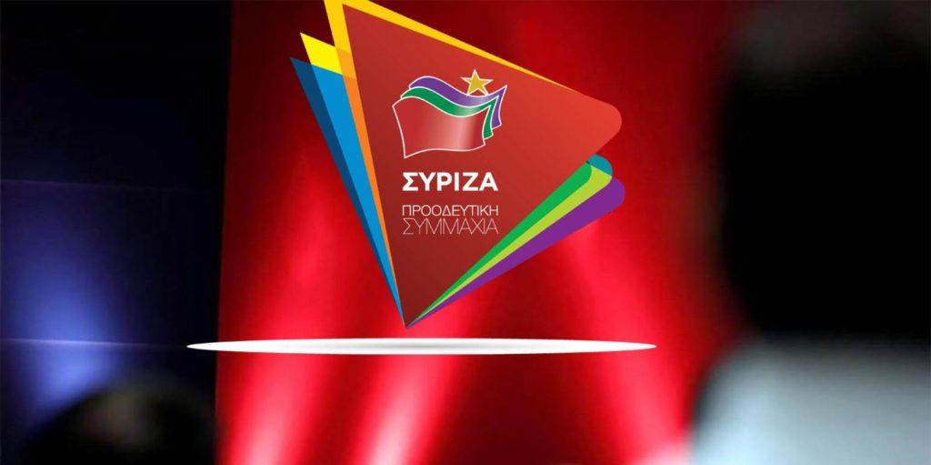 siriza1 1