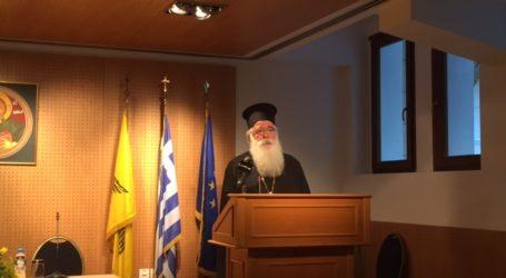Καταληκτήρια Ομιλία του Μητροπολίτη Δημητριάδος εις μνήμην Κωνσταντίνου Σβολόπουλου