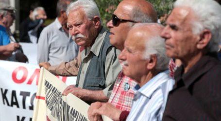 Στο πλευρό των συνταξιούχων ο Συλ. Φροντιστών Μαγνησίας