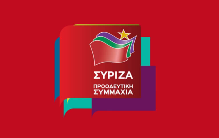 syriza 768x485