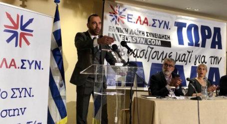 Σε νέο κόμμα με Πλεύρη – Λαγό ο τ. βουλευτής Μαγνησίας Παναγιώτης Ηλιόπουλος