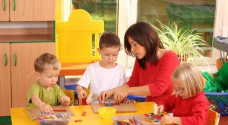 Ημερίδα για την εκπαίδευση των παιδιών προσχολικής ηλικίας στη Λάρισα