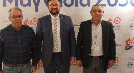 Εκπροσώπηση της Σκοπέλου στο Αναπτυξιακό συνέδριο Μαγνησίας