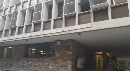 Απορρίφθηκε αίτηση προσωρινής διαταγής της ΔΕΥΑΜΒ κατά της ΕΡΓΗΛ