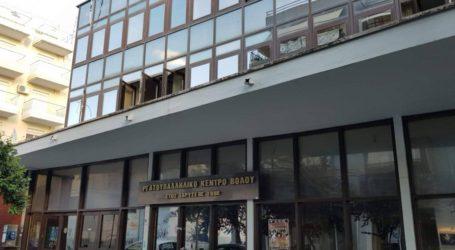Το Εργατικό Κέντρο Βόλο στηρίζει την απεργία στον ΟΤΕ