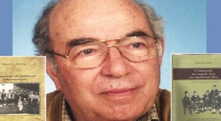 Πέθανε ο Βολιώτης λαογράφος Κώστας Λιάπης
