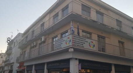Βόλος: Η ΟΕΒΕΜ βραβεύει του μαθητές που εισήχθησαν σε ΑΕΙ και ΑΤΕΙ