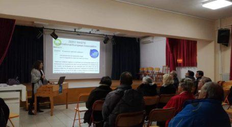 Η Επιτροπή Αγώνα Πολιτών Βόλου στη Σκιάθο για να παρουσιάσει την πρότασή της για ορθολογική διαχείριση απορριμμάτων