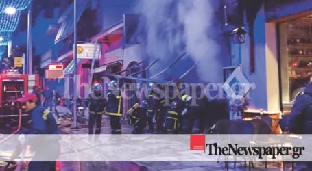 Βόλος: Συγκλονιστικό βίντεο από την πυρκαγιά στο κατάστημα «ΓΕΡΜΑΝΟΣ»
